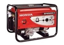 Máy phát điện Honda EP4000CX ( Đề nổ)