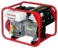 Máy phát điện Honda SH2200