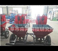 Máy gieo trồng khoai tây   KAMAST - KY2CM-2