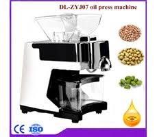 Máy ép dầu thực vật DL-ZYJ07