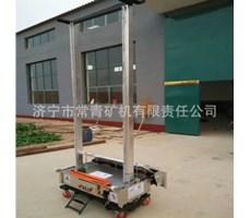 Máy trát tường tự động Mẫu XH-1000