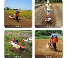Máy xới đất ,tạo rãnh vun luống Nichino 650N Đài Loan
