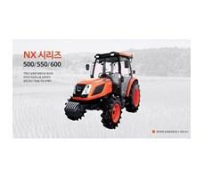 Máy cày Daedong NX5010