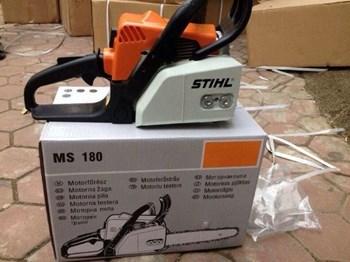 Máy cưa xích STIHL MS-180
