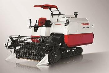 Máy gặt đập liên hợp Yanmar AW70