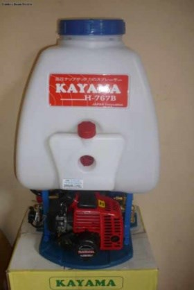 Máy phun thuốc KAYAMA H-767B