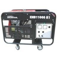 Máy phát điện Honda EKB 11000