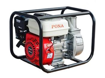 Máy bơm nước Pona 30 CX