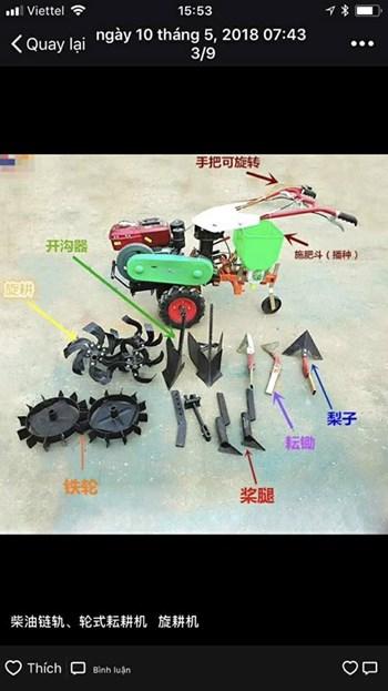 Máy gieo hạt ,bón phân ,làm cỏ Kamast  KM-3 chạy xăng và chạy dầu