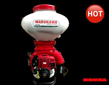 Máy phun thuốc phun hat MARUKAWA MK4326HD2
