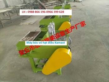 Máy bóc vỏ hạt điều khô bán tự động  HCS-45A
