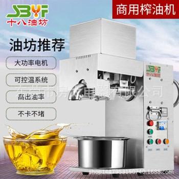 Máy ép dầu mini Model FT-S1250