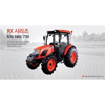 Máy cày Daedong RX6020