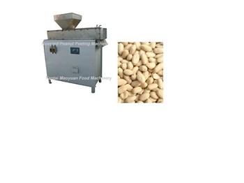 Máy bóc vỏ lụa hạt đậu phộng đã rang RB200